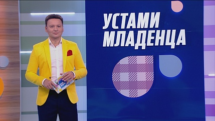 Child's Play: Alexander Oleshko Will Become a New Host